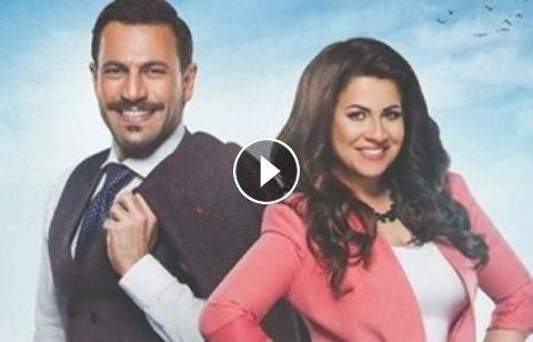 مسلسل طلعت روحي موقع العرب