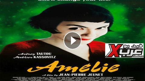 تحميل فيلم amelie مترجم