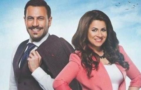 مسلسل طلعت روحي الحلقة 13 بالعربي FULL HD اون لاين