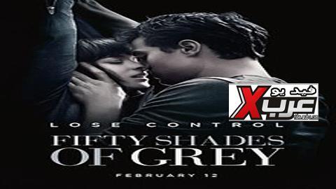 مترجم grey film 50 shades of Fifty Shades