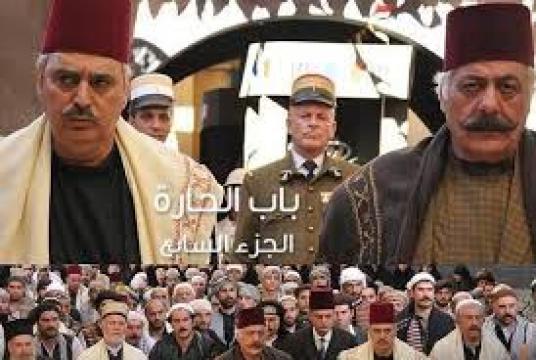 مسلسل باب الحارة الجزء السابع الحلقة 10 بالعربي Full Hd اون لاين